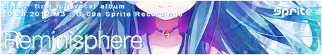 Sprite Recordings「Reminisphere」